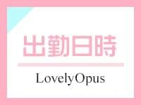 LovelyOpus 名古屋店