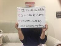 LOVE・MACHINE NO5
