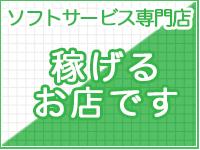 アイドルコスプレ専門店ラブマリ