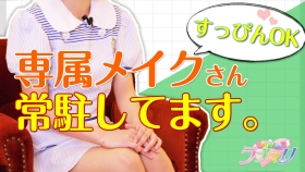 アイドルコスプレ専門店ラブマリの求人動画