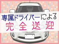 TOKYO LOVEマシーンで働くメリット1