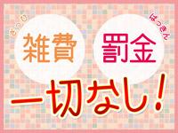 TOKYO LOVEマシーンで働くメリット2
