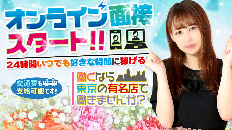 TOKYO LOVEマシーンの求人画像