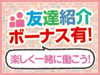 TOKYO LOVEマシーンで働くメリット9