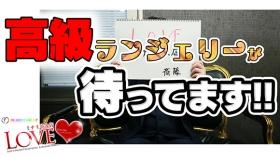 LOVEミナミ谷九店の求人動画