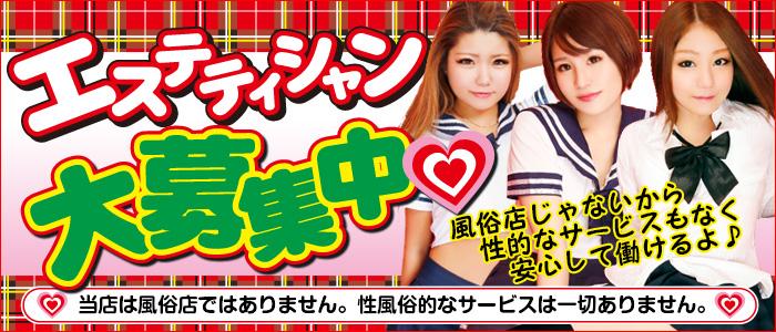ラブプラス 渋谷店