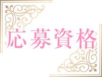 高崎人妻デリヘル 背徳の愛