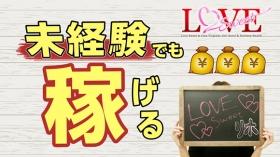 LOVE Sweetのバニキシャ(女の子)動画