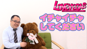 ENTERTAINMENT SOAP LOVE VEGASの求人動画
