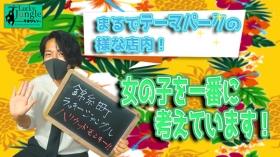 錦糸町ラッキージャングルのスタッフによるお仕事紹介動画
