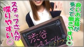 渋谷Lumiere‐ルミエール‐の求人動画