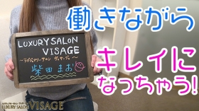 LUXURYSALON VISAGE