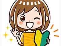 ラグジュアリー東京で働くメリット5