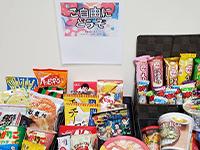 ラグジュアリー東京で働くメリット6