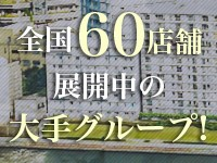 名古屋痴女性感フェチ倶楽部