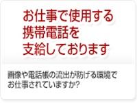 広島痴女性感フェチ倶楽部で働くメリット3