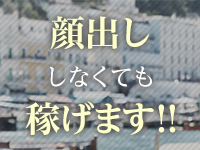 広島痴女性感フェチ倶楽部で働くメリット5