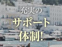 広島痴女性感フェチ倶楽部で働くメリット6