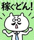 札幌まちかど物語の面接人画像