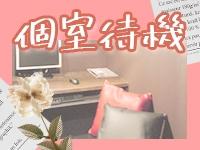 札幌まちかど物語で働くメリット1