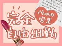 札幌まちかど物語で働くメリット5