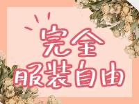 札幌まちかど物語で働くメリット6