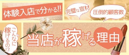札幌まちかど物語
