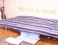 町田人妻城の寮画像2
