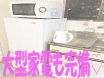 町田人妻城の寮画像3