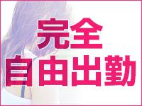 熟女の風俗最終章 町田・相模原店で働くメリット2