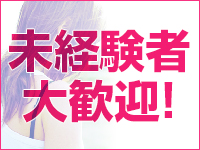 熟女の風俗最終章 町田・相模原店で働くメリット6