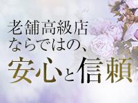 マダム麗奈 大阪