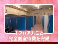 五十路マダム 姫路店の寮画像3
