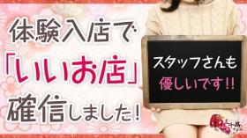 五十路マダム 姫路店に在籍する女の子のお仕事紹介動画