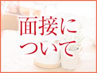 マダムバンク 富山本店