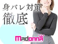 Madonna -マドンナ-