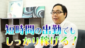 マハログループのバニキシャ(スタッフ)動画