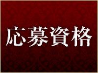 大崎 古川 デリヘル 舞コレクションで働くメリット1