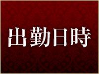 大崎 古川 デリヘル 舞コレクションで働くメリット3