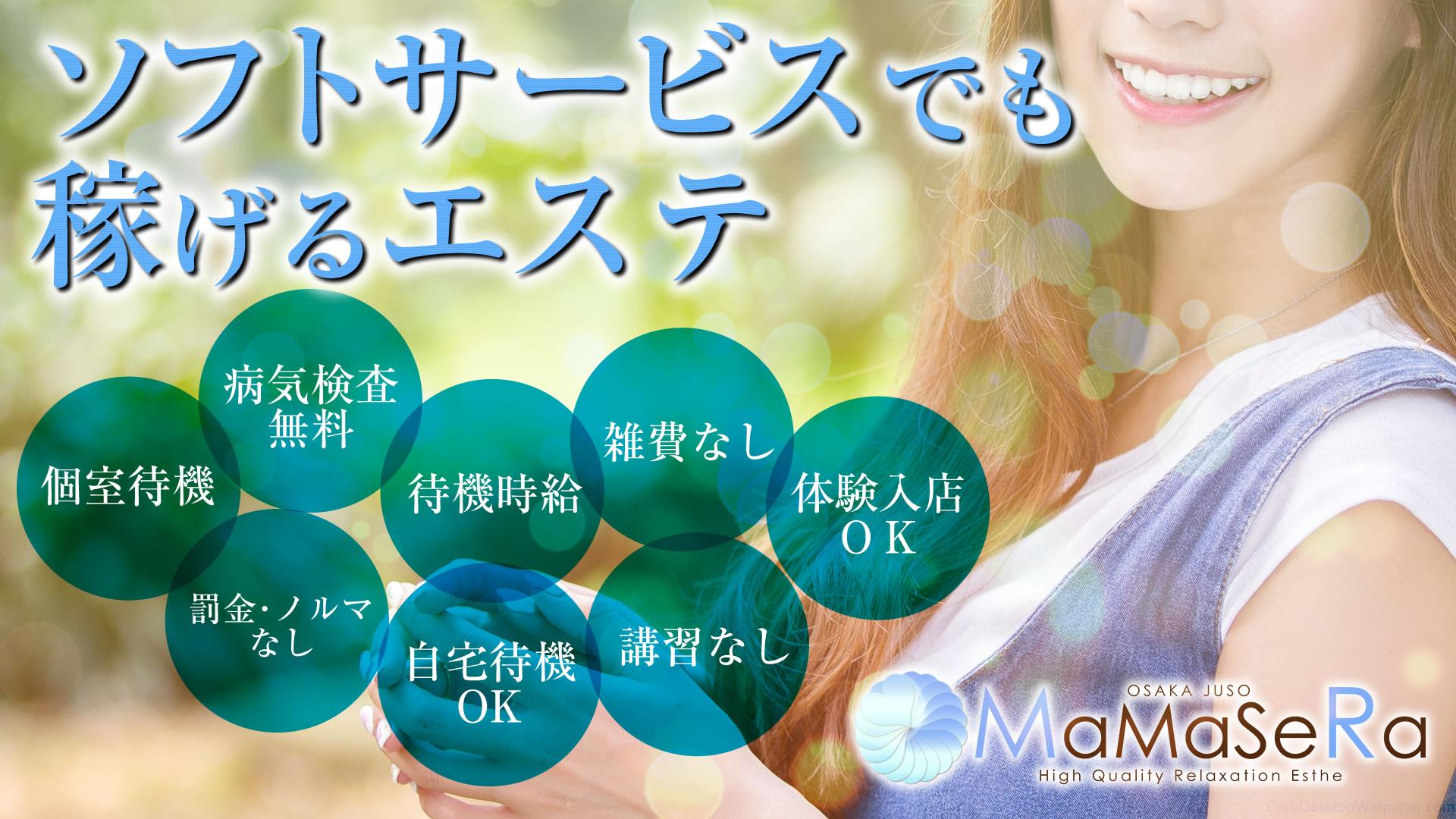 MaMaSeRa 十三店