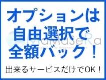 ★☆安心安全のソフトサービス☆★