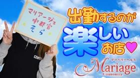 マリアージュ宇都宮(KDグループ)の求人動画