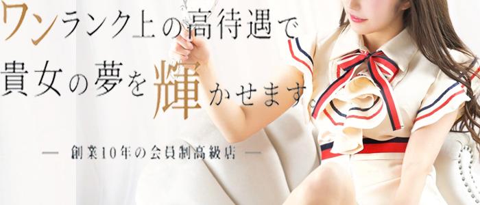 未経験・マリアテレジア東京