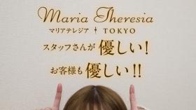 マリアテレジア東京のバニキシャ(女の子)動画