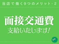 まりも治療院(札幌ハレ系)
