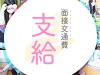 まりも治療院(札幌ハレ系)で働くメリット2