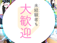 まりも治療院(札幌ハレ系)で働くメリット3