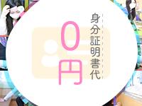 まりも治療院(札幌ハレ系)で働くメリット9