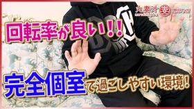 丸妻汁錦糸町店の求人動画