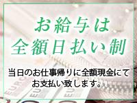 まる熟性感倶楽部 東京で働くメリット1